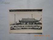 26195《中共赣南航运局委员会社会主义教育训练班第二期全体学员留影》文革照片