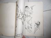 【包真】著名画家郑坚石先生 文革时期速写本一册 75页画面 附报纸发表 作品 胖小 见补图