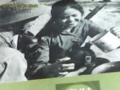 越南艺术摄影画册【1971年】越南语