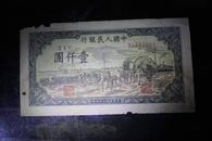 珍稀钱币:中国人民银行四九年印﹙壹千元﹚人民币第一版   秋收
