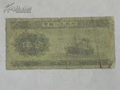 伍分纸币   叁罗马冠号译成阿拉伯数字为113