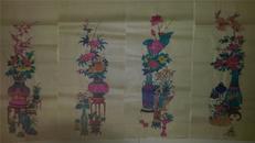 清代版20年前手抄纸印木刻木版年画版画*博古花卉四条屏*