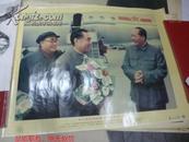 毛主席和周总理、 朱委员长在一起