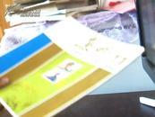 集邮1992年.4.7.11期【代售】
