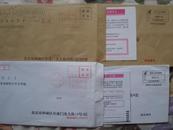 邮政服务咨询套封2套