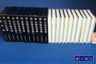 日本盆栽讲座刊行会 1975年《日本盆栽讲座》全11巻 日本直邮包邮