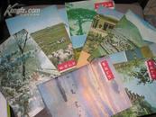 地理知识1979年 (第1.2.4.5.6.8.9.10.11.12期)10册合售