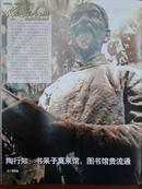 2009年11月《出版人》(往事专栏:陶行知--书呆子莫来馆,图书馆鬼流通)