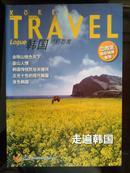 韩国旅行态度:走遍韩国