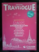中青旅出境旅游精彩线路推荐(2009产品手册)