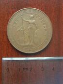 1911年版【站洋铜质试样币】直径:3.85,厚0.2厘米