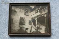 1920年代基督教会在广东广州的住所---墙面上有巨大的教会徽章--含原民国老镜框,17.5X13厘米