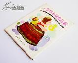 1985年彩色插图本《一年级小朋友的书》一套5册全