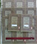 礼记集解(全套14册)