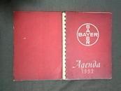 外文空白笔记本(1952年出版)(14号箱)