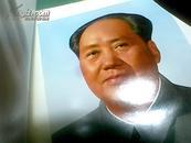 毛泽东主席照片选集 [ 6开布面精装,有200页彩照 ]