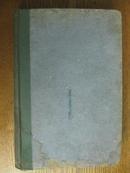 民国30年上海龙门联合书局影印IDENTIFICATION OF PURE ORGANIC COMPOUNDS[纯有机化合物的鉴定]