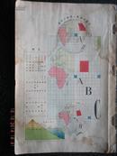 16)二战时期  日本出版的《世界资源分布图》----(残)