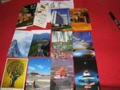 北京旅游景点--明信片10张一套