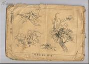 16开民国版美术文献:亚细亚图画教本第三册(线装)