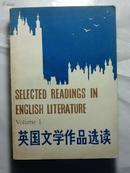 英国文学作品选读(英文)第1、2册