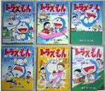 日版哆啦A梦 彩色作品集全6 机器猫 未収录内容初发行
