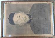 清代碳笔画人物画像 尺寸395*550毫米