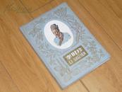 1959年少儿初版《李时珍》布面精装 董天野 精 美插图