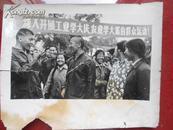 文革老照片;大寨大队【陈永贵】深入开展工业学大庆 农业学大寨的群众运动。
