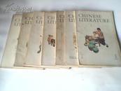 中国文学..1975年.9期(.英文版)插图版..【内附三幅彩图·】