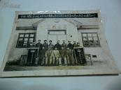 老照片,解放初期56年根河火车站合影,