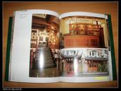 茶艺馆(大16开硬精装,胶版纸彩色印刷) 1版1印3000册