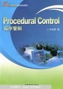 Procedural Control 程序管制