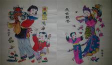 杨家埠木版年画版画大全之094、095*天女散花、放风筝一对