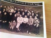 老照片  黑白照片  欢送黄科长等同志离厂留念   1963年5月10日   品好完整!