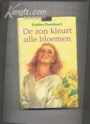 Evelien Overbosch  De Zon Kleurt alle  bloemen(阿莱联合国)