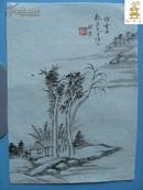 名家书画   编191B【小不在意 13】陶秋英--著名女文史家、诗人、书画家。吴江分湖梓树下人,是南社诗人陶神州长女,著名学者、教育家姜亮夫夫人