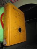 机械零件设计手册《修订版》  16开精装本   34-2号