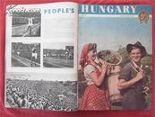 1953年期刊《匈牙利书报》1---10期合订为一厚册(外文书刊)