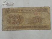 壹分纸币  三罗马冠号译成阿拉伯数字为221