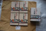 《经典洛阳》1-4卷套装  设计、印刷精美的!全新!(A-0263)