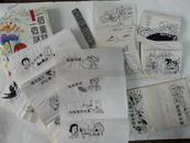 《一个童话一个谜》155张郝勇手绘插图-连环画~书名锌版(附出版物)