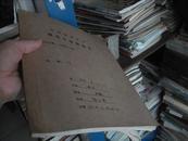 中国纺织大学研究生学位论文:网络丝的研究(有照片参考)