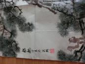 河北省著名书画家 张洪彬 作品