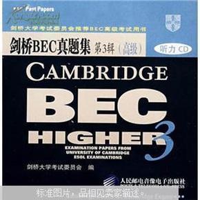 剑桥 BEC 真题集.第3辑(高级)听力CD