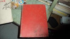 植物病理学报1955-57(创刊号)