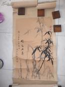 【包老包真】新中国著名建筑师 老革命家 沈勃 1988年 精品 竹 一幅