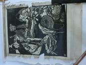 60年代西安美术学院老师 张坤生 版画作品 队里的小伙计