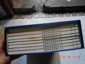 25982  线装 影印明版 古今名贤丛话诗林广记《明弘治本诗林广记》一函8册全