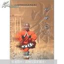 少林传统功夫系列丛书:罗汉拳